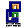 Preston Mochi Gnati Mandal Uses Textlocal's Bulk SMS Software